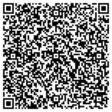 """QR-код с контактной информацией организации ООО Арт-галерея """"Мост"""""""