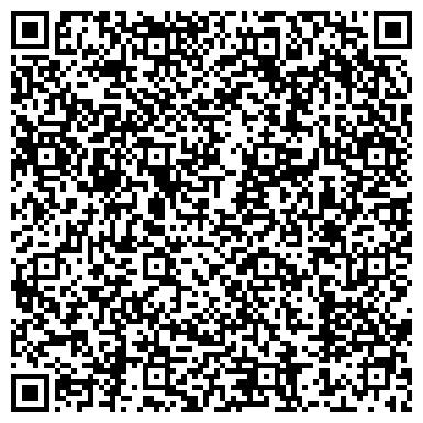 QR-код с контактной информацией организации СЛУЖБА БУХГАЛТЕРСКОГО УЧЕТА, ИП