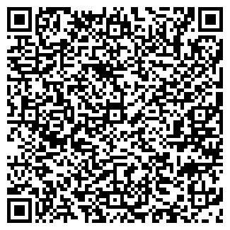 QR-код с контактной информацией организации ООО ''ГЕРЕФОРД''