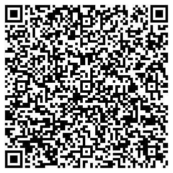 QR-код с контактной информацией организации МЕЗОН-ЭЛИТЕР
