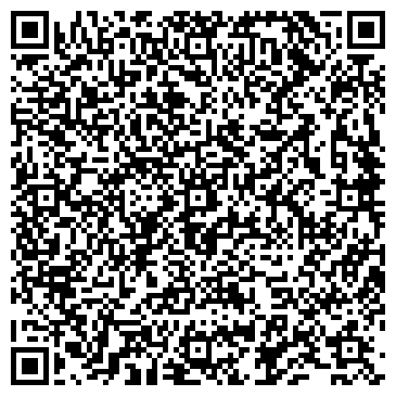 QR-код с контактной информацией организации ИП Важанов В.В. Ремонт велосипедов