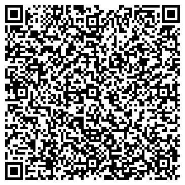 """QR-код с контактной информацией организации ООО """"Paukmann Radius Design"""""""