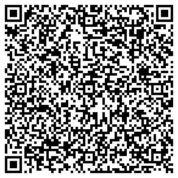 QR-код с контактной информацией организации ИП Жаманбаева Юридические консультации