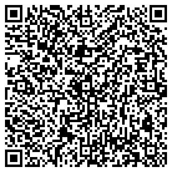 """QR-код с контактной информацией организации ООО """"НоМИ"""""""