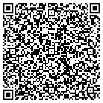 QR-код с контактной информацией организации ООО Артдеко