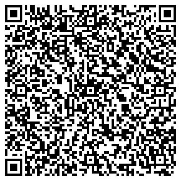 QR-код с контактной информацией организации ТОО 7232KZ