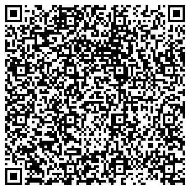 QR-код с контактной информацией организации ООО ASIA BEAUTY SPA / АЗИЯ БЬЮТИ СПА