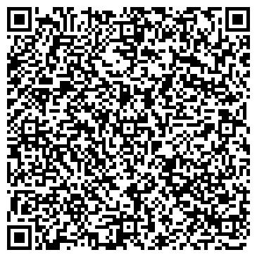 QR-код с контактной информацией организации ООО Матрас для вас