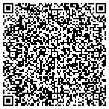 """QR-код с контактной информацией организации ООО Торговый дом """"УЗТНС"""""""