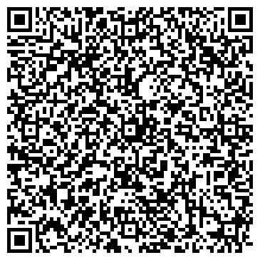 """QR-код с контактной информацией организации ООО """" Гелутекс"""""""