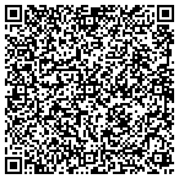 QR-код с контактной информацией организации ООО Проф-Ремонт