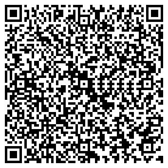 """QR-код с контактной информацией организации ООО """"Мэджик"""""""