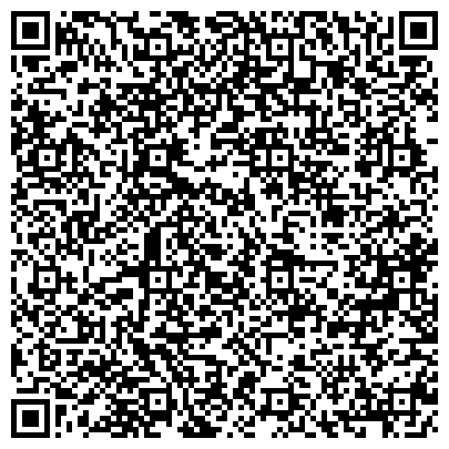 QR-код с контактной информацией организации ОАО Складской комплекс «Рябиновая 65»