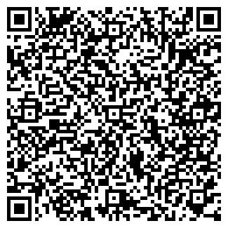 QR-код с контактной информацией организации АНРИ