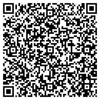"""QR-код с контактной информацией организации ООО """"Геракл"""""""