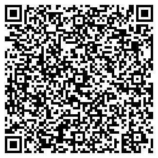 QR-код с контактной информацией организации АНТИКА