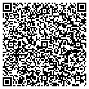 QR-код с контактной информацией организации СЗАО РапсКлецк