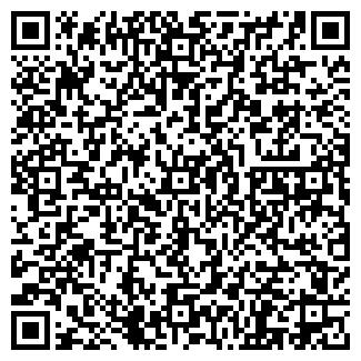 QR-код с контактной информацией организации ИП                                                                                        МАСТЕРА АКТАУ