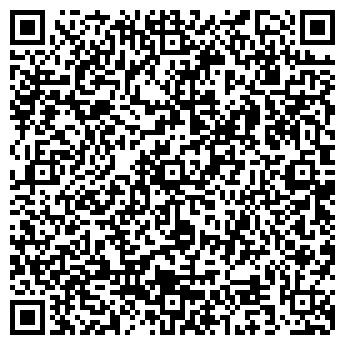 QR-код с контактной информацией организации Cosmetics in RU