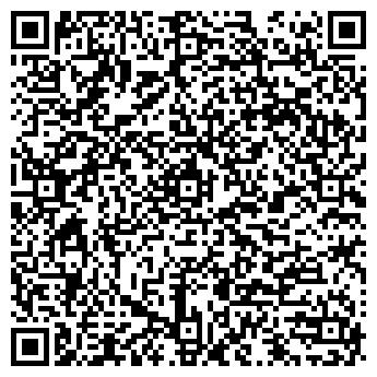 QR-код с контактной информацией организации БЬЮТИ НЕЙЧЕР