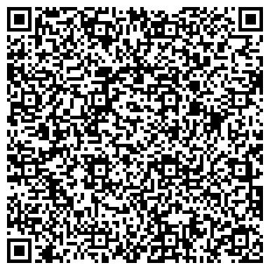 """QR-код с контактной информацией организации ООО Рекламное агенство """"REKLAMOV"""""""