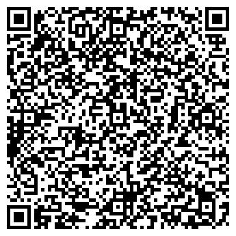 QR-код с контактной информацией организации ДИЗА-КУАФЮР