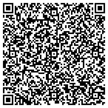 QR-код с контактной информацией организации ООО Клининговая компания Добродел