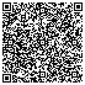 QR-код с контактной информацией организации ТОО Есиль-Ресурс