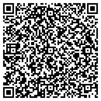 QR-код с контактной информацией организации ИНОЧИ