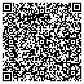 QR-код с контактной информацией организации ИП ЛИДЕР