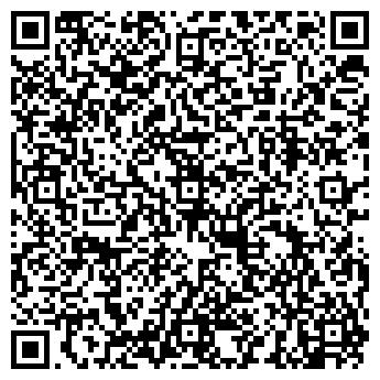 QR-код с контактной информацией организации КАМИЭЛЬ