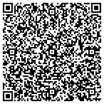 QR-код с контактной информацией организации ООО Адеар