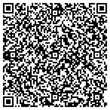 """QR-код с контактной информацией организации ТОО Группа компаний """"АСП"""""""