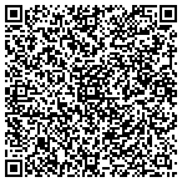 QR-код с контактной информацией организации ИП Жерело Д.С.