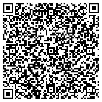 QR-код с контактной информацией организации ООО Модный Бутик