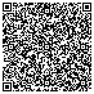 QR-код с контактной информацией организации ООО Тривиалплюс