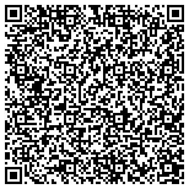 """QR-код с контактной информацией организации ТОО """"Компания """"Евразийский центр скорочтения"""""""