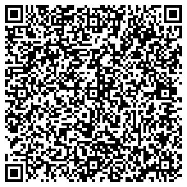 QR-код с контактной информацией организации ООО Пале Рояль