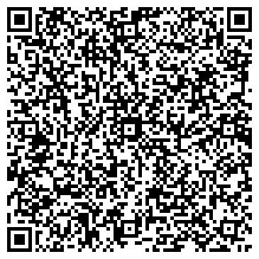 QR-код с контактной информацией организации ООО АСКинг-Авто