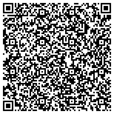 """QR-код с контактной информацией организации ООО Бухгалтерская компания """"CONSTANTА SERVICE"""""""