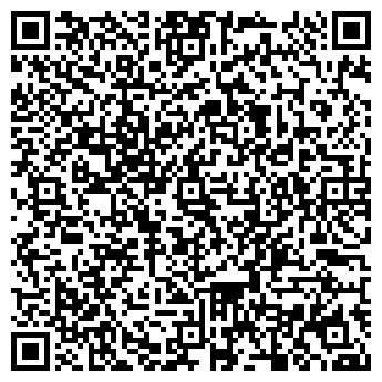 QR-код с контактной информацией организации Детская обувь, ИП Грунтович