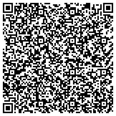 QR-код с контактной информацией организации ОБЩЕСТВО БЫВШИХ НЕСОВЕРШЕННОЛЕТНИХ УЗНИКОВ ФАШИСТСКИХ КОНЦЛАГЕРЕЙ