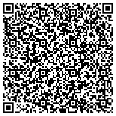 QR-код с контактной информацией организации ОсОО «КАРВЭН  ИССЫК – КУЛЬ»