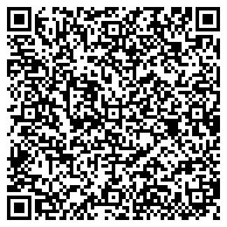 QR-код с контактной информацией организации ООО крёхерхер