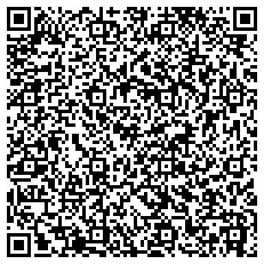 """QR-код с контактной информацией организации ТОО """"МТС ЖАНААРКА"""""""