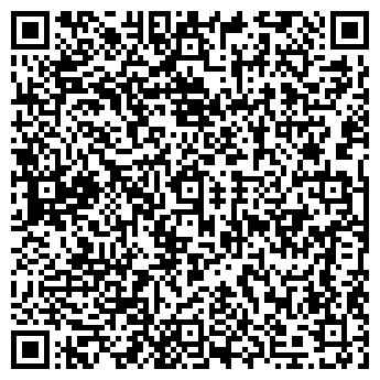 QR-код с контактной информацией организации СИНИЙ СЛОН