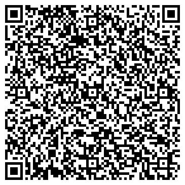 """QR-код с контактной информацией организации ТОО """"Бар-с"""""""
