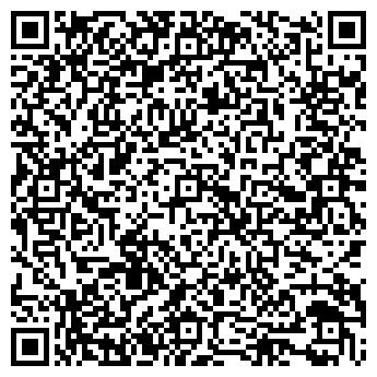 QR-код с контактной информацией организации ООО Нуртау-А