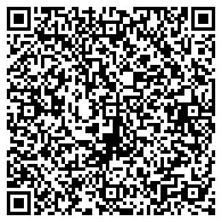 QR-код с контактной информацией организации ИП Логинов Д.Е. Заборы