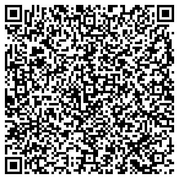 QR-код с контактной информацией организации ООО Гренада Стоун
